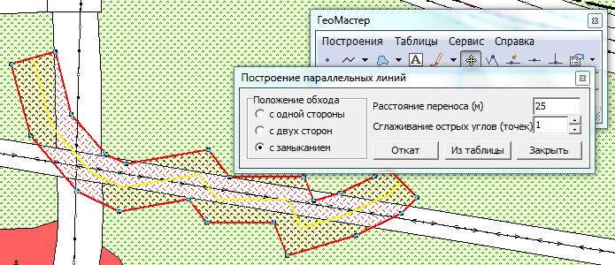 Построение параллельных линий в модуле Геомастер